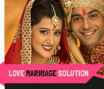 Vashikaran Mantra For Love Marriage | Mantra To Get Married