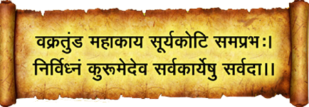 Shabar Mohan Vashikaran Mantra