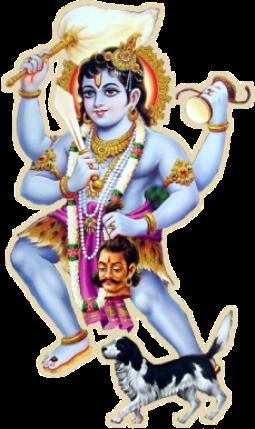 Bhairav Mantra For Sudden Wealth | Shabar Mantra For Instant