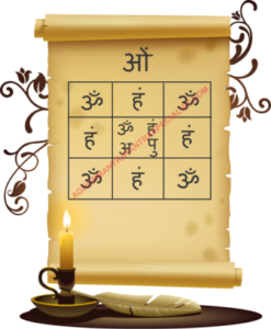 Yantra To Remove Obstacle Trouble | Yantra For Evil Eye