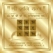 Best Remedy For Shani Dosh, Dhaiya | Powerful Remedy For Sadhe Sati