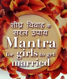 Early Marriage Vashikaran Mantra