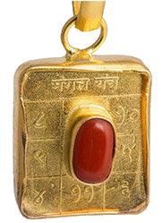 Navgrah Shanti Mantra Upay Remedies Totke