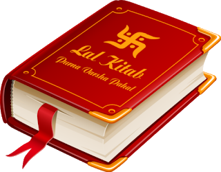 Lal Kitab Remedies For Education, Good Luck & For Early Marriage