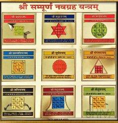 Grah Badha Keelan Mantra
